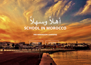 Middlebury School in Morocco website home page