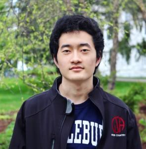 Photograph of Jiachen Wang.
